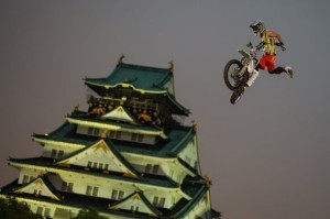 xfighters japan